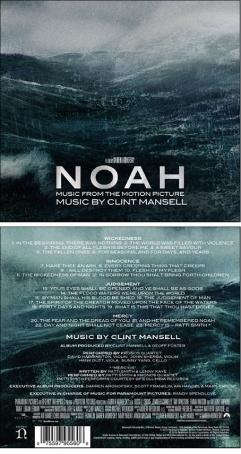 Noah_CD