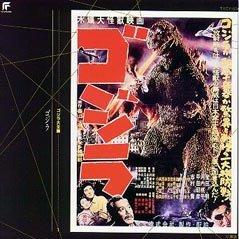 Akira Ifukube 01-Godzilla (1954)