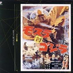 Akira Ifukube 03-Mothra Vs[1]. Godzilla (1964)