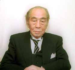 Akira Ifukube (1914-2006) (C)