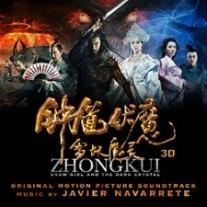 Zhong Kui CD