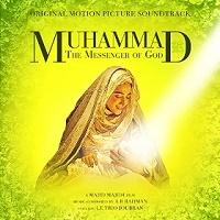 Muhammad_CD